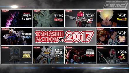 TanashiiNation2017_top10_all_2016_1134_1130
