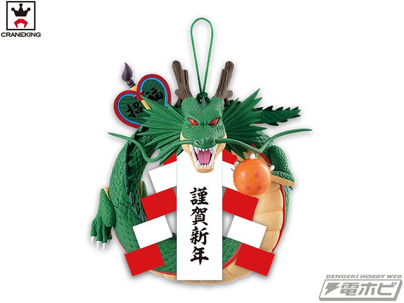 神龍 (ドラゴンボール)の画像 p1_32