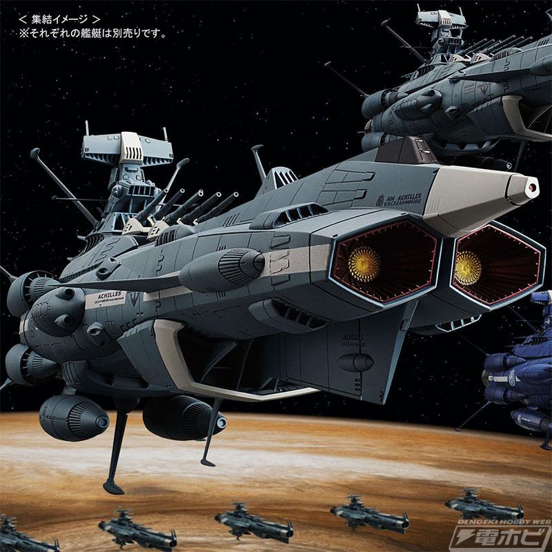 『宇宙戦艦ヤマト2202』アンドロメダ級四番艦アキレスが1/1000スケールでプラモデル化!