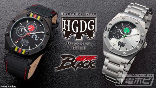 仮面ライダーBLACK放送30周年を記念したメモリアル腕時計2種が登場!大人のファンが楽しめるコレクションアイテム!