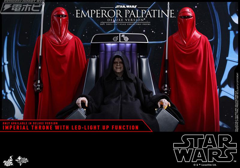 スター・ウォーズ』パルパティーン皇帝とロイヤル・ガードが