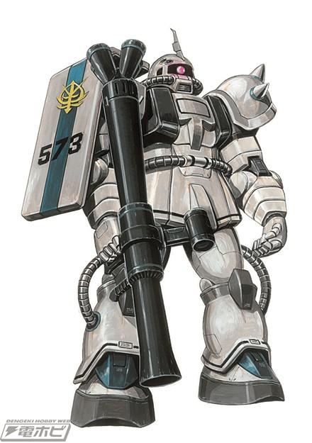 MS-06FS ZAKU MATSUNAGA'S CUSTOM