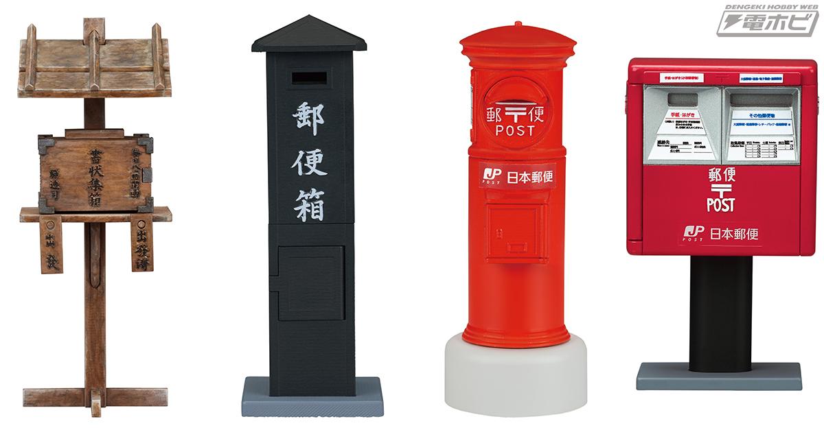 日本 郵政 チャイナ ポスト