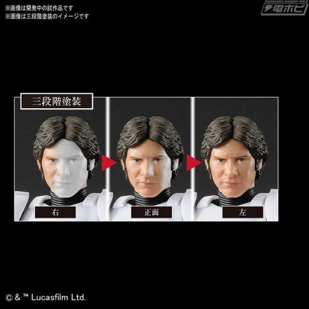 sw_luke_stormtrooper_Ver_05[1]