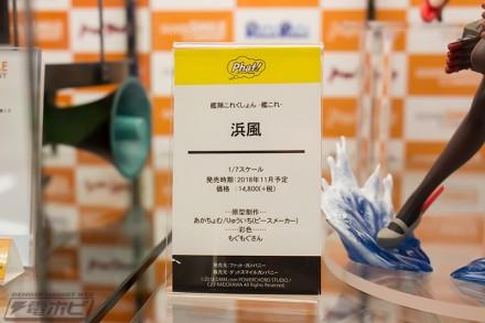 ชมภาพสินค้าจริงของฟิกเกอร์ใหม่ในร้าน Hobby Shop ย่านอากิฮาบาระ