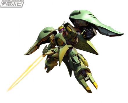 G0520U03300_クィン・マンサ