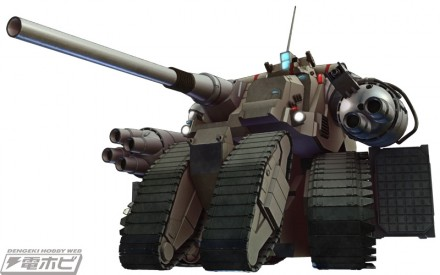 G0090U00100_陸戦強襲型ガン