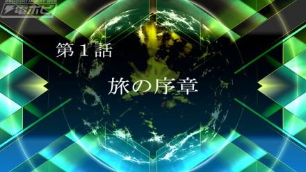 スパロボX_第1話プレイ動画