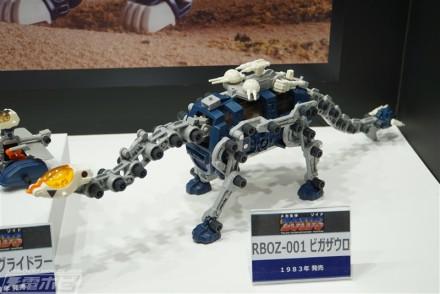 DSC01548-3