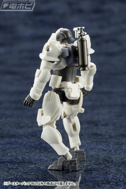HG026_HXG_BOOSTER_PACK_002_06