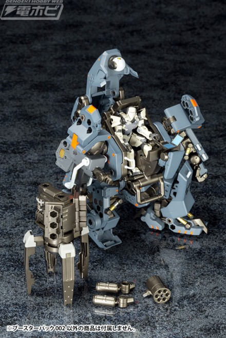 HG026_HXG_BOOSTER_PACK_002_14