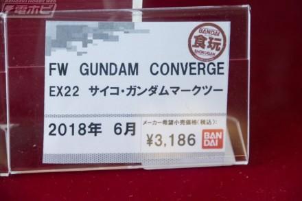 ชมภาพถ่ายของสะสมแนวหุ่นยนต์ของลุงบันจากงาน Miyazawa Model Exhibition