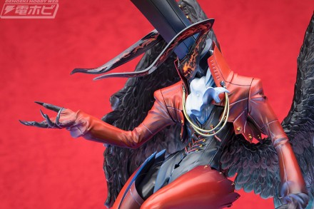 megahouse_Arsene_07