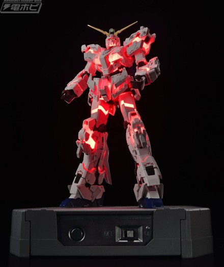 ph_GB_RG_UCgundam_LM_image_red