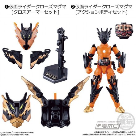 sodo_kamenrider_build9_3