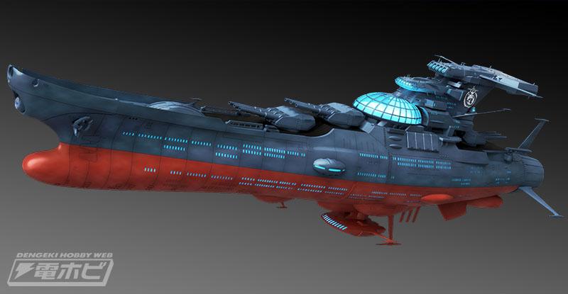宇宙戦艦ヤマト2202』1/1000プラ...