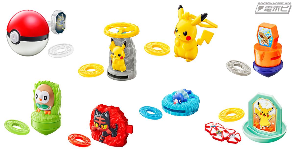 ハッピーセット おもちゃ 売る