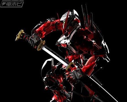 HiReso_astray_redflame_cg_main_cut_01_fixx