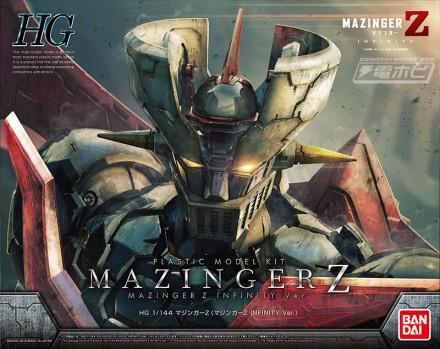 mazingerZ_pkg_fix_ol