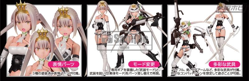 【PSP】武装神姫 BATTLE MASTERS 総合 PART 189