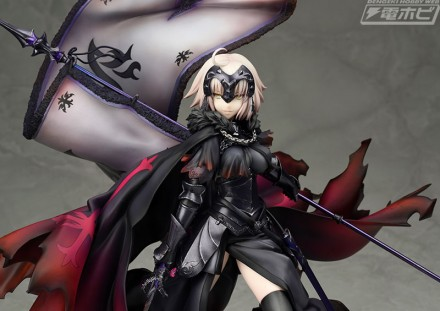 jeanne_alter_up4