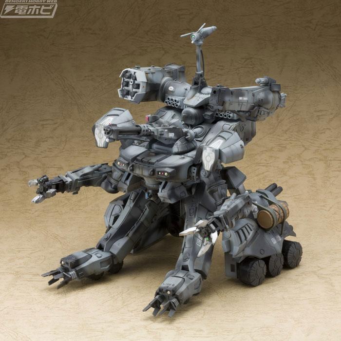ガンヘッド』より、可変装甲戦闘...