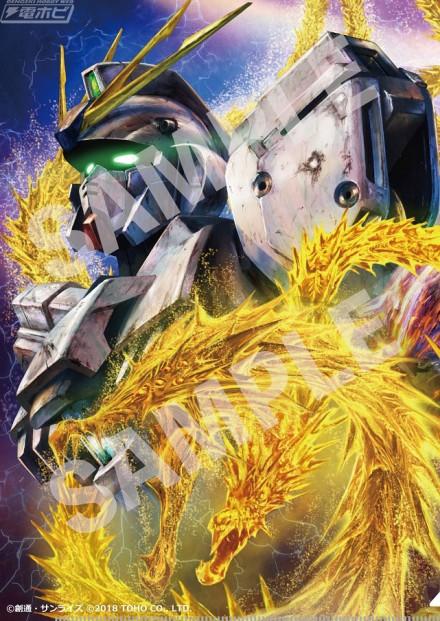 ガンダムNT×アニゴジ-スペシャルコラボクリアファイル-