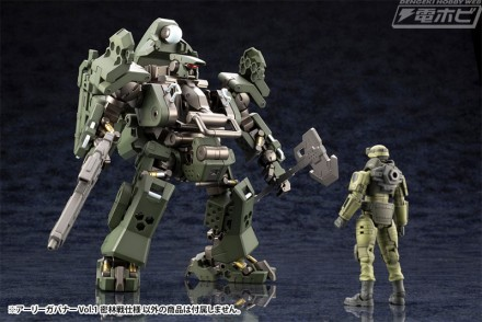 HG041_early_governor_vol1_jungle_type_up12