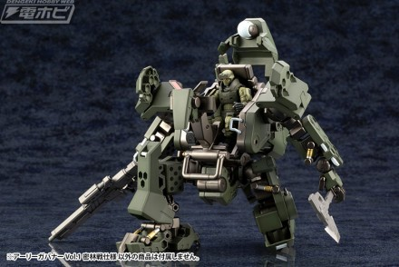 HG041_early_governor_vol1_jungle_type_up15