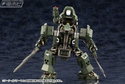 HG041_early_governor_vol1_jungle_type_up16