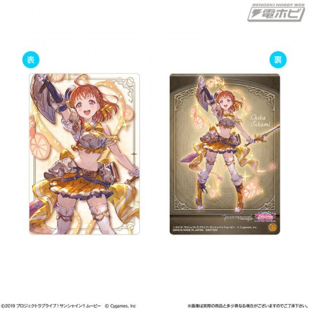 bc_201810_09_lovelive_03