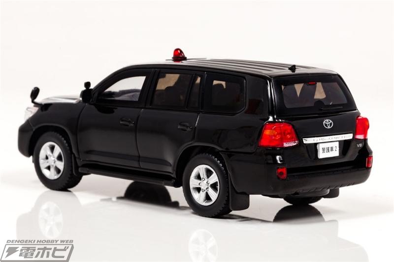 「DJポリス」仕様の警察車両(ランクル)がミニカーになって発売。価格は各6,500円  [738130642]->画像>23枚