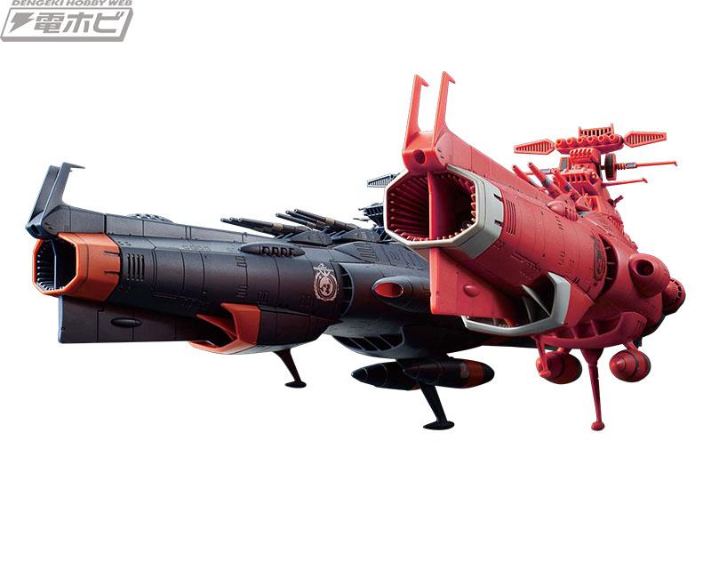 火星防衛線を死守せよ!『宇宙戦艦ヤマト2202』の主力戦艦ドレッド ...