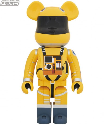 bea_spacesuit_yellow1000_01