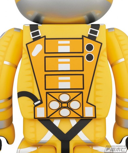 bea_spacesuit_yellow1000_02