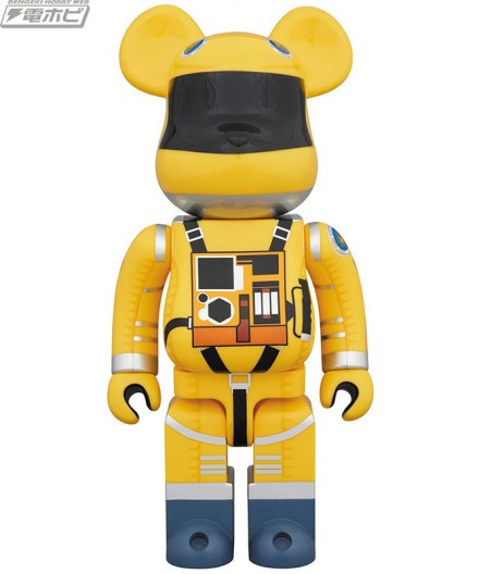 bea_spacesuit_yellow400_01