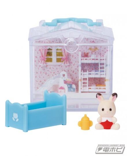 ▲赤ちゃんハウス ショコラウサギの赤ちゃん&ベビーベッド