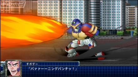 02_Gundam Maxter_Burning Punch (4)