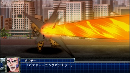 02_Gundam Maxter_Burning Punch (5)