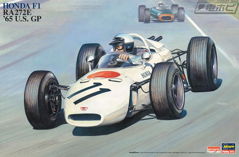 ホンダ初のF1優勝マシン「RA272E」がアメリカGP参戦時の姿となって ...