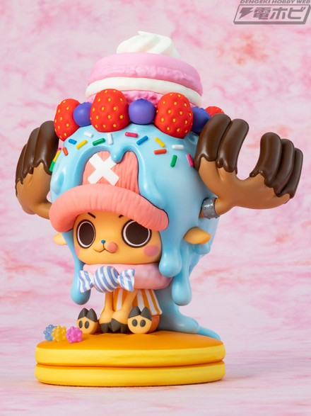 pop_Chopper_02