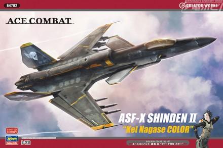 『エースコンバット』シリーズより、ナガセカラーの「震電II」と黄色の13「Su-33 フランカー」が再販!