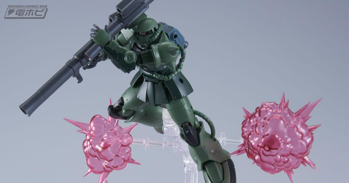 Bandai Figure-rise Effect Space Pink Burst Effect
