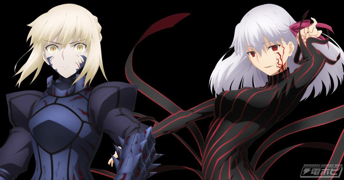 劇場版「Fate/stay night[Heaven's Feel]」セイバーオルタと間桐桜 ...