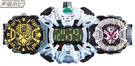 DX_theou_ridewatch2_06
