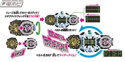 DX_theou_ridewatch2_07