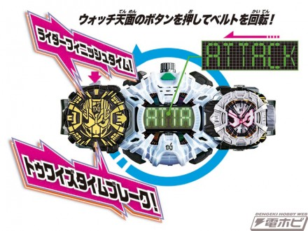 DX_theou_ridewatch2_08
