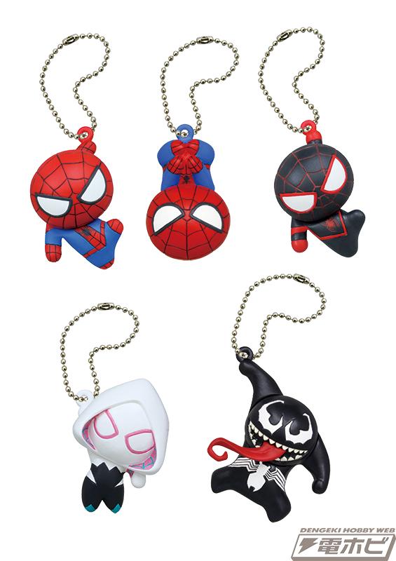 いろんなスパイダーマンがタカラトミーアーツのガチャに集合して