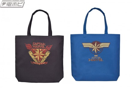 captain_marvel_bag_01