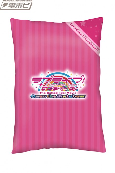 lovelive_cushion_02